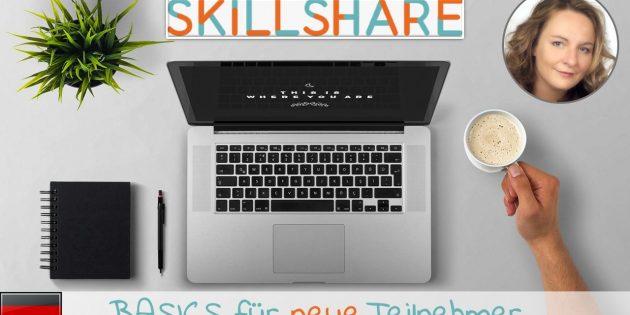 D_Skillshare-Basics-für-neue-Schüler-630x315